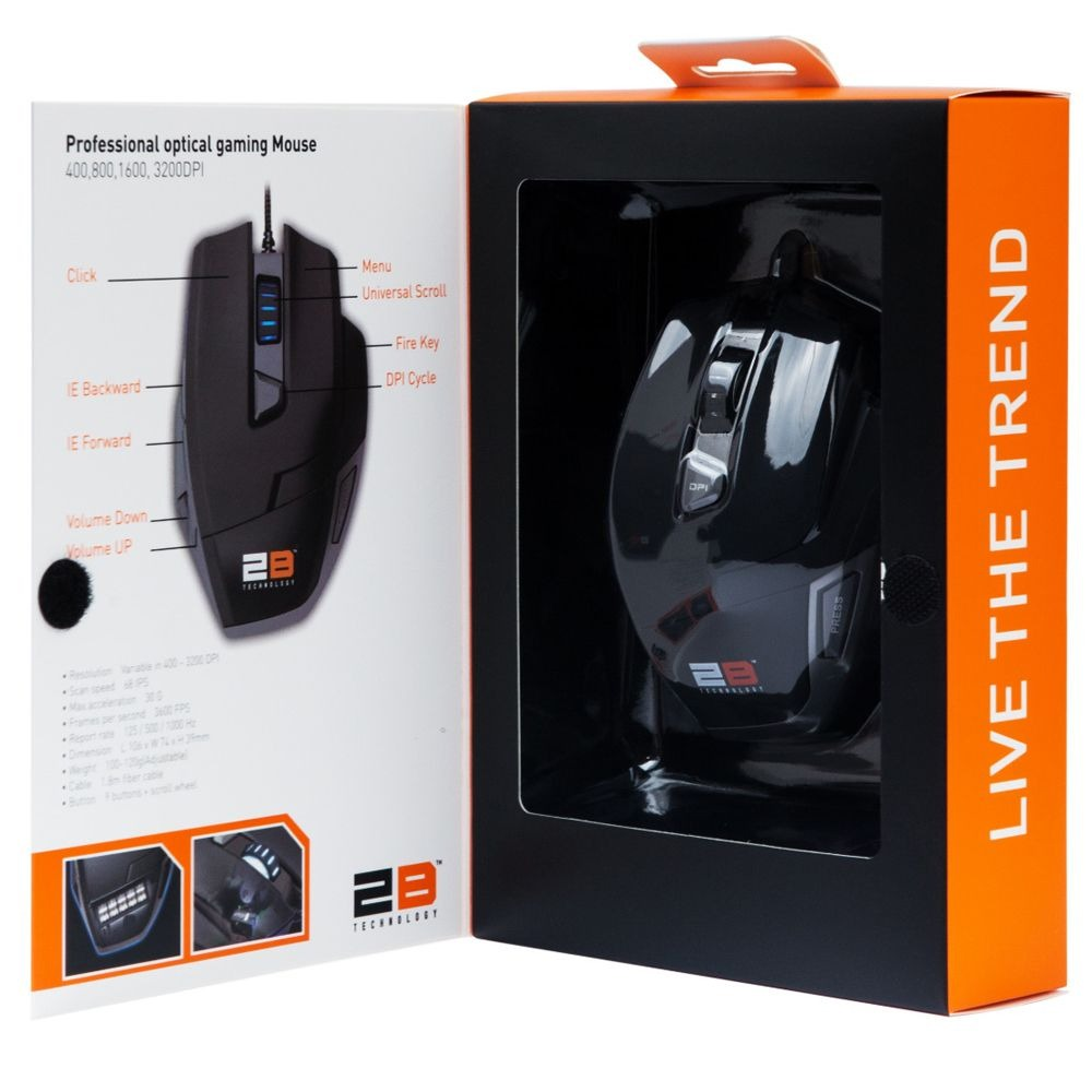 2B (MO865) - Professional Optical Gaming Mouse